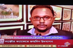 Kolkata TV Coverage CAS International Exhibition 2020