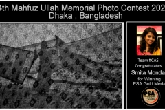 PSA-Gold-Medal-from-Bangladesh-Smita-Mondal